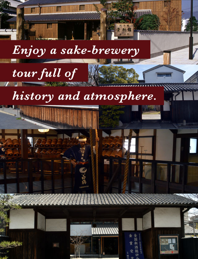 2ebf296fce87 Enjoy a sake-brewery tour full of history and atmosphere.